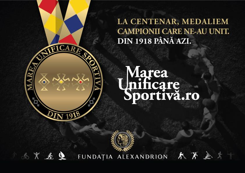 Fundația Alexandrion anunță Marea Unificare Sportivă